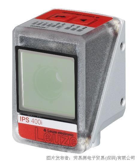 勞易測電子IPS 400i登陸中國市場-小巧,易用,精確定位