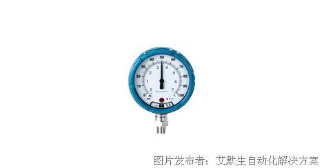 艾默生无线压力表帮助英国石油阿拉斯加普拉德霍湾装置实现油井监测现代化和安全性提升