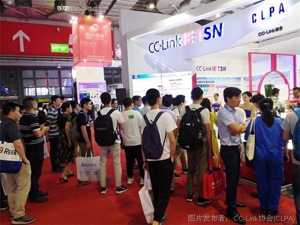 2019 CIIF 中国国际工业博览会
