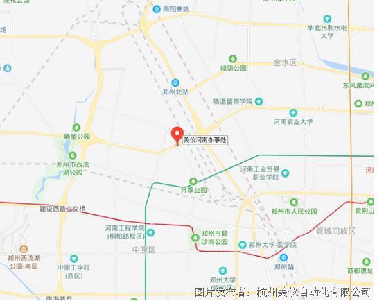 """美仪河南办事处正式设立,为客户提供""""零距离""""服务"""