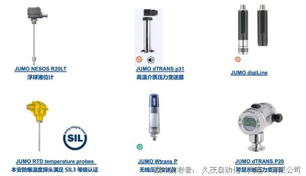 久茂诚邀请您参观第58届中国国 际制药机械博览会