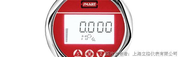 LEEG卫生型压力变送器3-A证书更新至74-07版