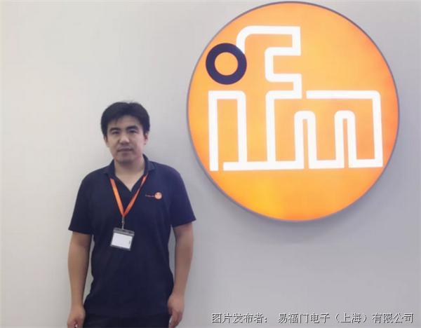 識別檢測:邁向智能未來 ——訪易福門電子( 上海) 有限公司RFID產品經理