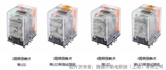 """高性能+高性價比——魏德米勒DRG系列繼電器的""""兩全之道"""""""