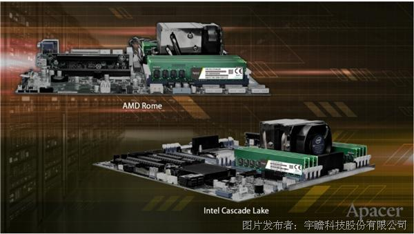 宇瞻率先發表全系列DDR4-3200工業級內存