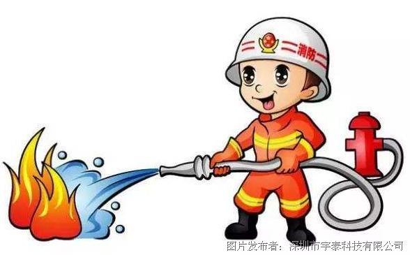 宇泰科技开展全员消防安全知识培训
