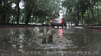 排水管網液位流量在線測量、城市污水管網流量液位在線監測