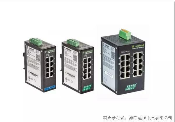 威琅电气为您提供PROFINET和Ethernet / IP工业交换机