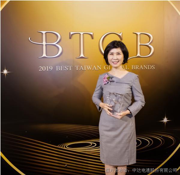 台达连续九年入选台湾20大国际品牌