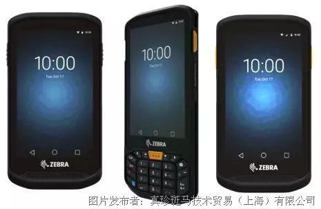 """Zebra TC20/TC25:助力小企業干大事業的智能移動""""雙子星"""""""
