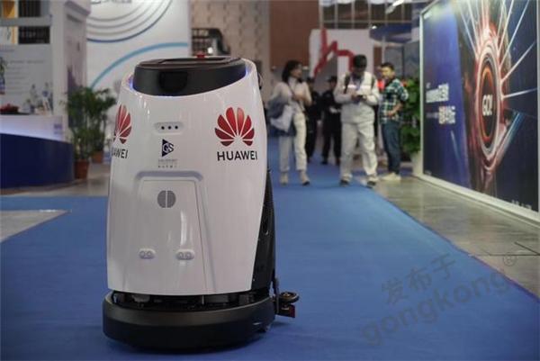华为云生态伙伴 | 高仙机器人亮相世界智能制造大会