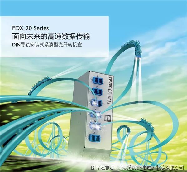 市通汇 | 2019上海国际电力展,我们来啦!