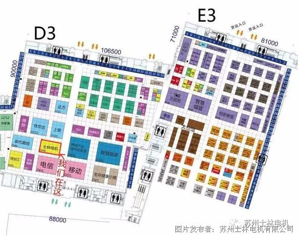 【邀】2019年中國(蘇州)電子信息博覽會