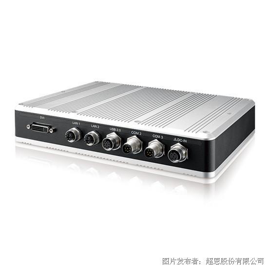 超恩推出新世代IP67防护等级超强固嵌入式系统