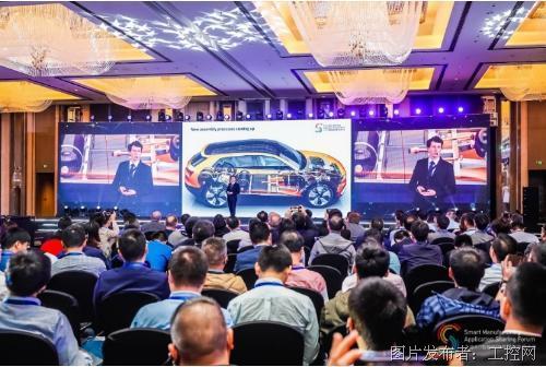第二届工业4.0智能制造发展与应用大会圆满落幕
