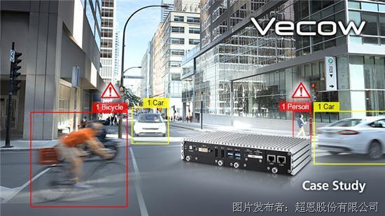 超恩智能交通解决方案用心守护台湾用路人车安全