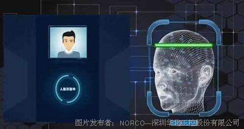 """人脸识别技术""""满天飞"""",华北工控计算机加速智慧生活落地!"""