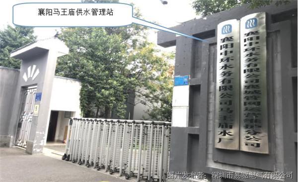 易驱GT200系列变频器在市政供水上的应用