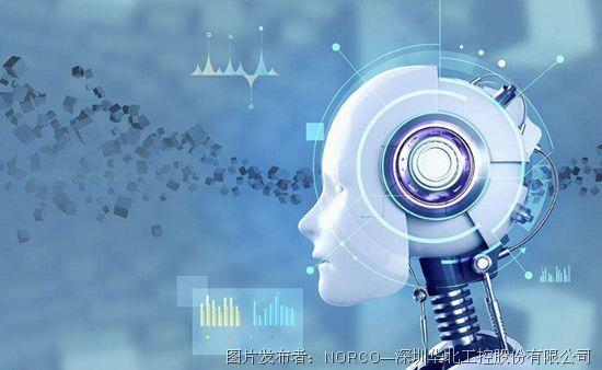 助力智能安防 | 华北工控打造一体化智能机器人嵌入式计算机产品方案