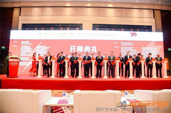 泛在电力物联网  宇泰科技亮相上海国际电力电工展