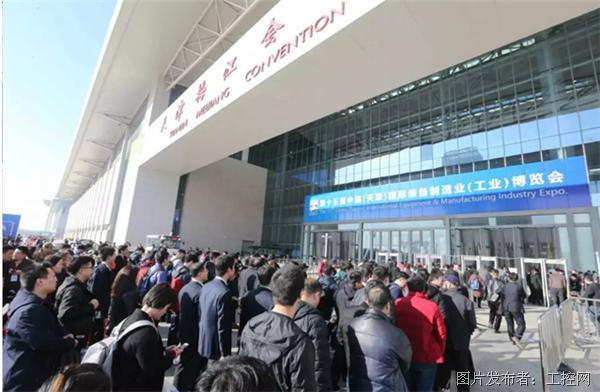 天津工博會—機器人展2020年3月舉辦,展位預定火爆