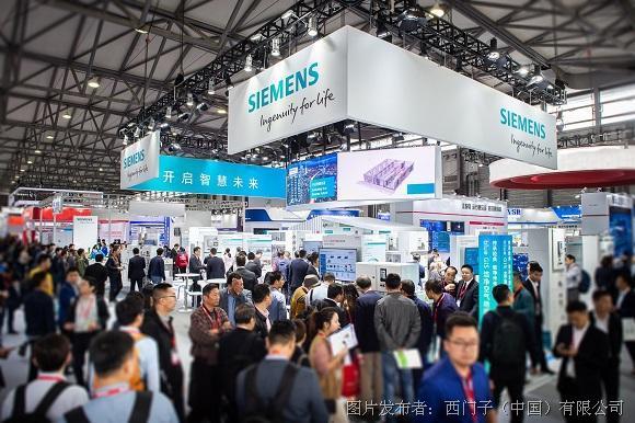 西门子携全系列配电设备与系统亮相上海国际电力电工展