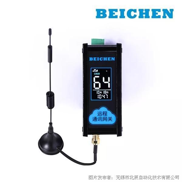 北辰推出工业远程通讯网关BCNet-R系列
