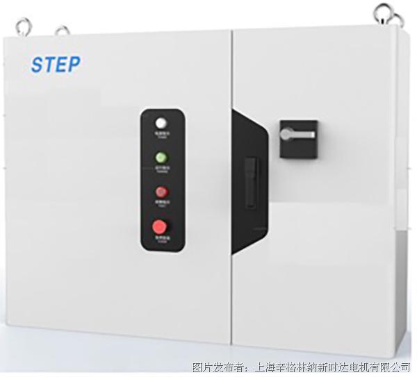 AS720S系列二代中央空調專用變頻器柜