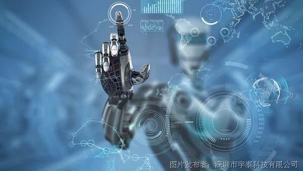 工業互聯網和區塊鏈有望在多個領域實現融合發展