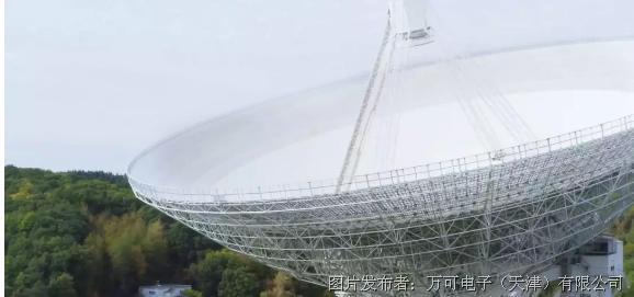 探知太空 | 萬可為歐洲最大射電望遠鏡運行提供可靠連接