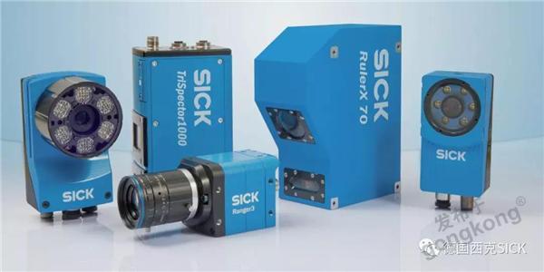 SICK 2D視覺 · 智慧未來—InspectorX