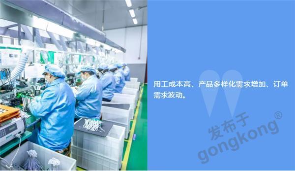 協作機器人助力3C電子行業效率提升
