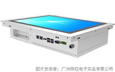 广州特控发布15寸高性能扩展型工业平板电脑 支持PCI/PCIE