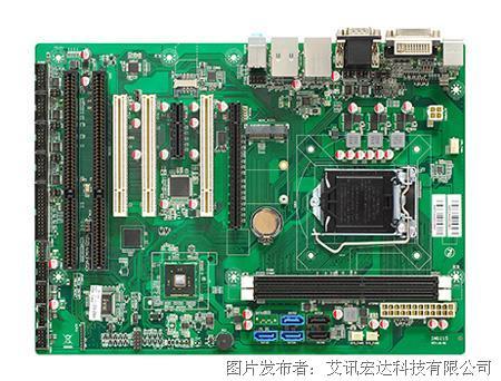 艾讯宏达支持双ISA的B85芯片组ATX主板