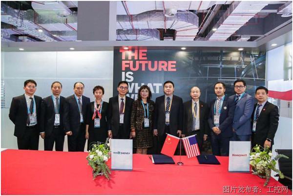 霍尼韦尔与上海申丝达成战略合作,打造全新网络货运平台生态圈