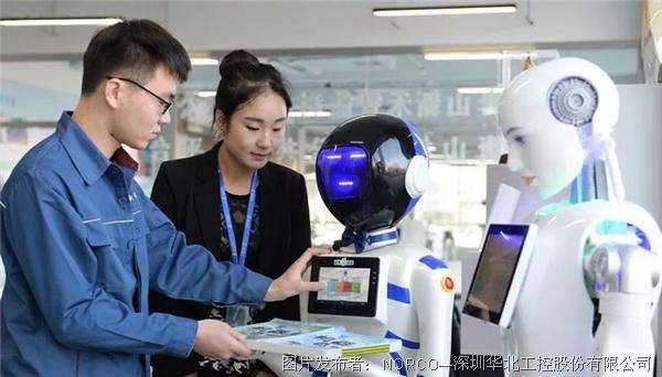 智联万物 | 华北工控嵌入式计算机在服务型机器人行业的扩展应用