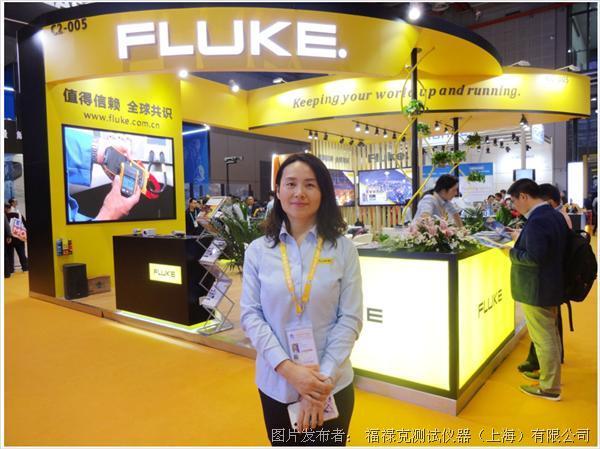 福禄克:让安全、耐用、精准、易用产品惠及更多中国用户