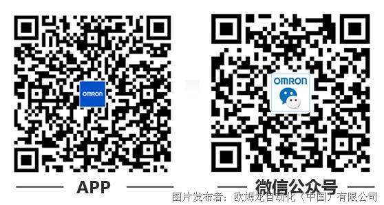 【欧姆龙培训课】CP2E网络直播课、Sysmac Studio免费公开课