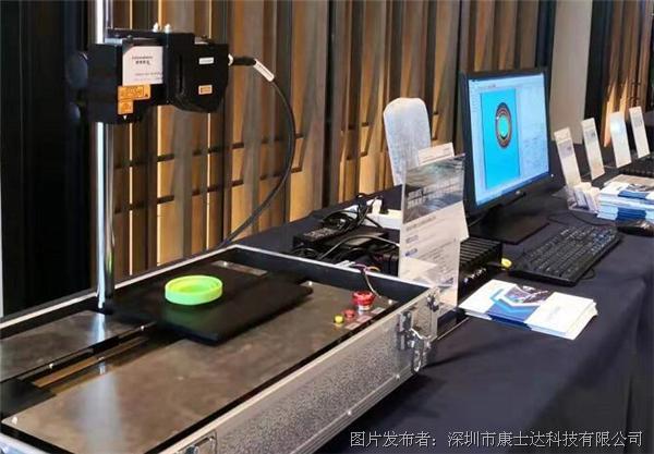英特尔年度技术培训会,康士达机器视觉方案尽情展示