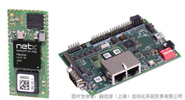 德国赫优讯发布紧凑型多协议工业通讯载片-netRAPID 90