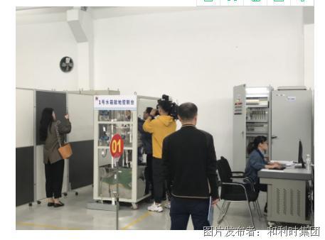 用户点赞!和利时助力浙江省发电企业热工仪表与自动化装置工职业技能竞赛顺利举办