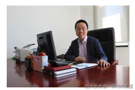 """紧守内在""""基因"""" ——访北京和利时系统工程有限公司副总裁李剑"""