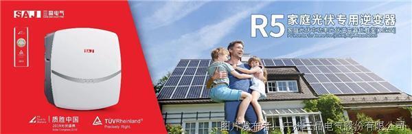 """实至名归!三晶电气荣获""""2017年度广州市创新标杆企业""""!"""