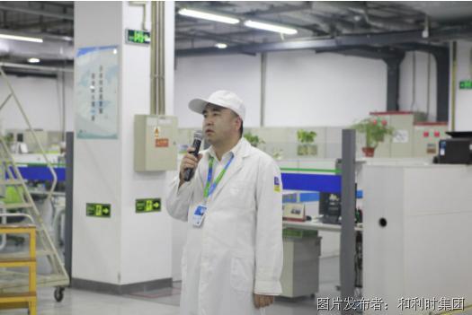 打造工匠精神 推行精益生产——北京和利时电子科技有限公司总经理祝军岐谈技能竞赛