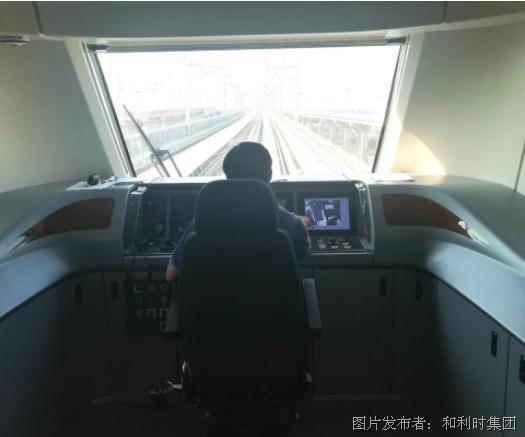 技术助力、服务为先——访北京大兴国际机场线和利时TIAS系统项目