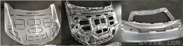 海克斯康蓝光拍照式测量:解决汽车内间隙无损测量难题