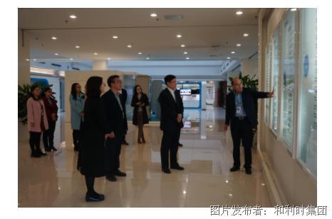 北京市科委许强主任一行领导莅临和利时考察调研