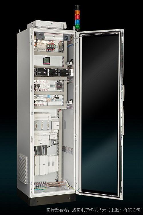 威图智能机柜系统