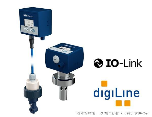 JUMO digiLine 电导率数字传感器和感应式数字传感器