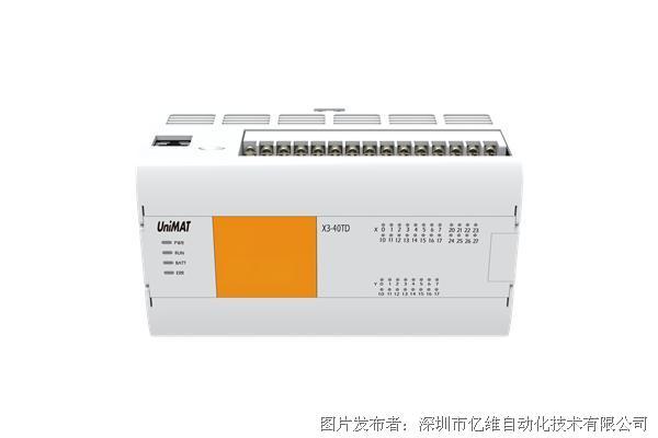 億維X系列PLC,運動控制首選